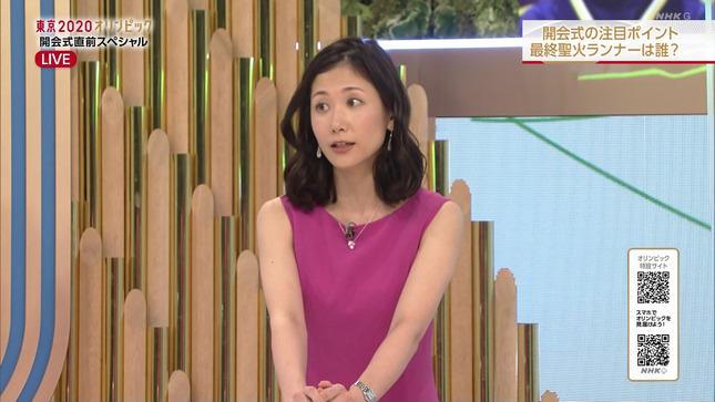 桑子真帆 東京2020オリンピック開会式直前SP 5