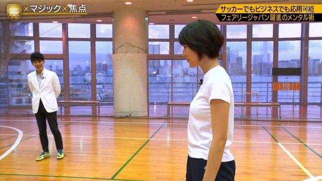佐藤美希 FOOT×BRAIN 15