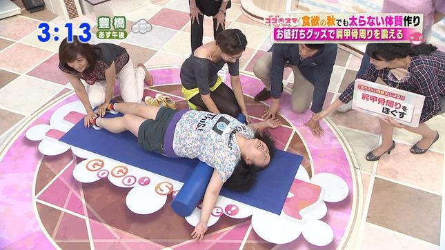 古川枝里子 ゴゴスマ 09