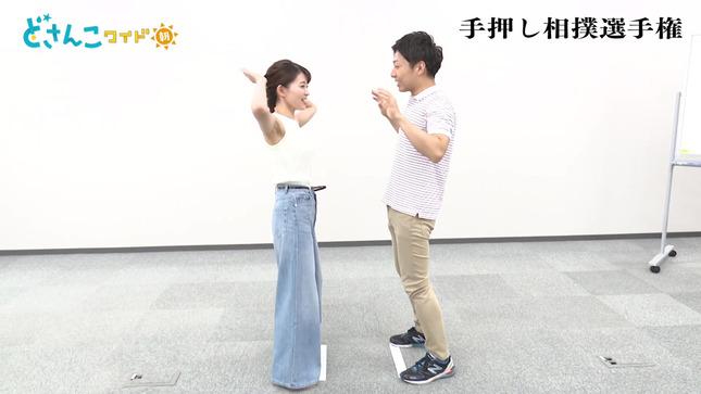 大家彩香 どさんこワイド朝番外編 26