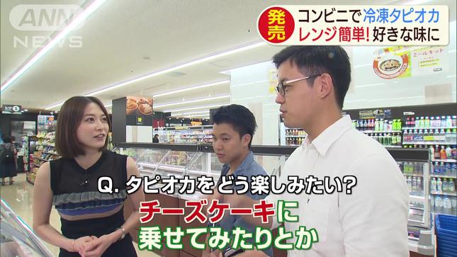 久冨慶子 スーパーJチャンネル 16