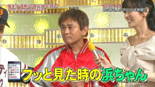 高島彩 最強!ものまね紅白!史上初の頂上決戦スペシャル 05