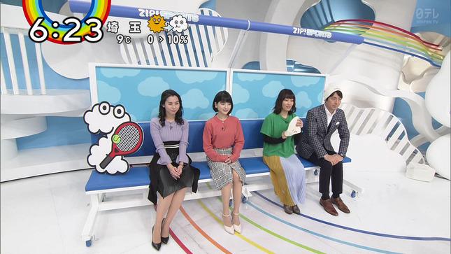 川島海荷 ZIP! 5