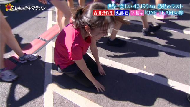 日比麻音子 第47回JALホノルルマラソン 15