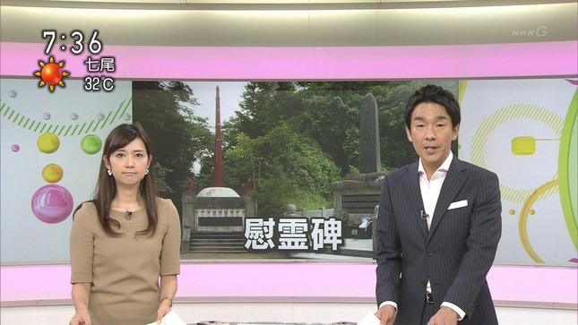 竹平晃子 上條倫子 おはよう日本 02