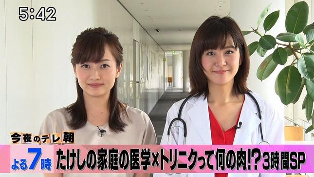 林美桜 スーパーJチャンネル 今夜のテレ朝 島本真衣 5
