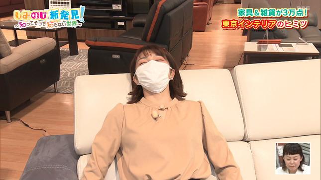 清水麻椰 ちちんぷいぷい 15
