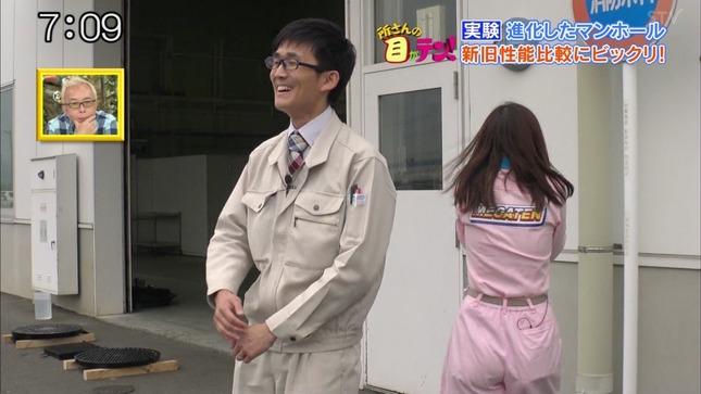 佐藤真知子 ズムサタ 目がテン! キユーピー3分クッキング 5