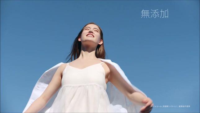 トラウデン直美 アネッサ(ANESSA) 7