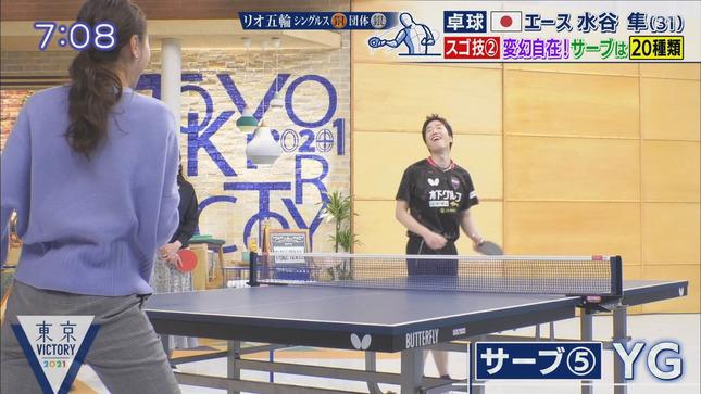 山形純菜 東京VICTORY 5