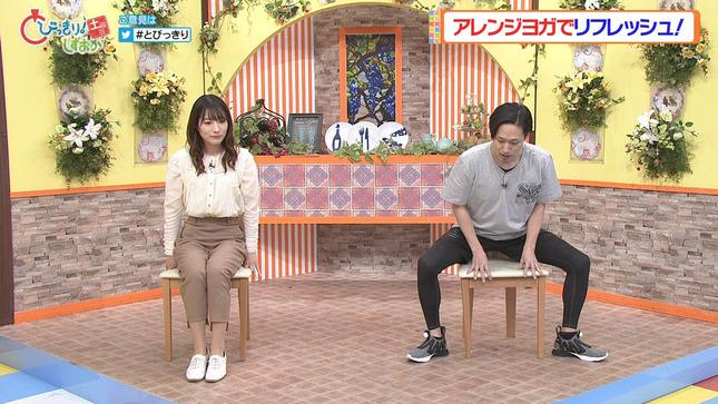 北川彩 とびっきり!しずおか土曜版 5
