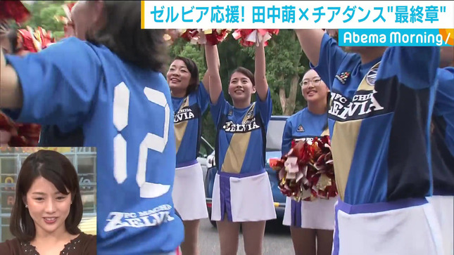 田中萌 AbemaMorning 31