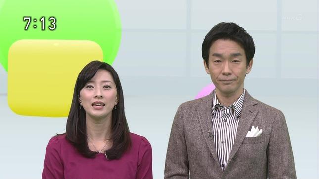 小郷知子 おはよう日本 クローズアップ現代+ 11