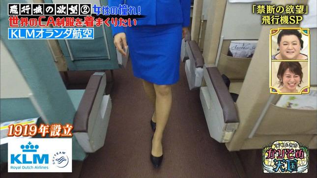 久保田直子 マツコ&有吉 かりそめ天国 11