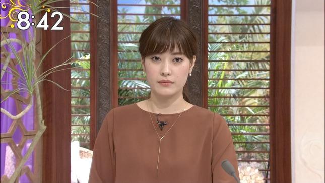 林みなほ 白熱ライブビビット あさチャン!サタデー 5