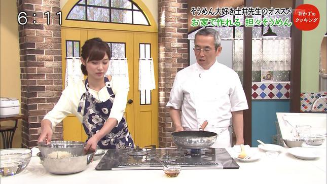 久冨慶子 おかずのクッキング スーパーJチャンネル 裏Mステ2