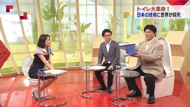 田中泉 クローズアップ現代+ 鎌倉千秋 10