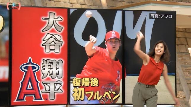 桝田沙也香 サタデーステーション 5