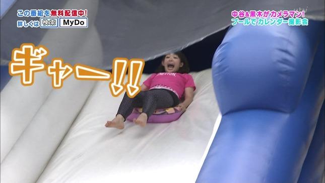 諸國沙代子 中村秀香 ytv女子アナ向上委員会ギューン 5