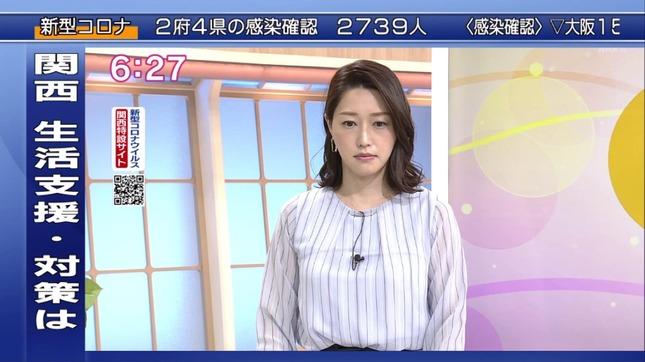 牛田茉友 ニュースほっと関西 8