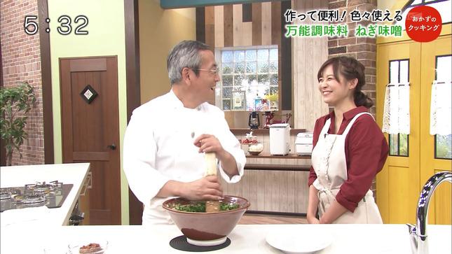 久冨慶子 おかずのクッキング スーパーJチャンネル 13