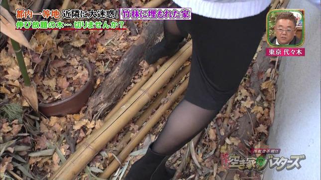 ヒロド歩美アナ タイトスカートのセクシー黒スト!