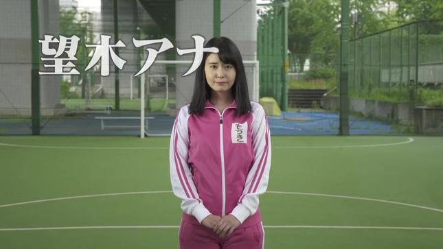 望木アナが自身の「未解決」なコトに挑んだ番宣CM撮影の裏側 2