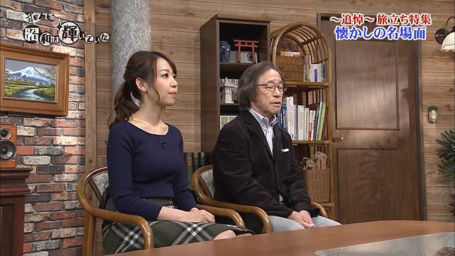 須黒清華 ワールドビジネスサテライト 片渕茜 10