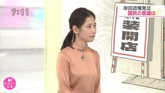 桑子真帆 おはよう日本 13