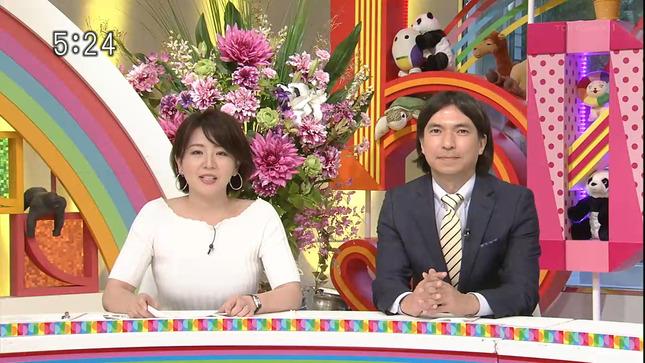大橋未歩 5時に夢中! ワールドビジネスサテライト 2