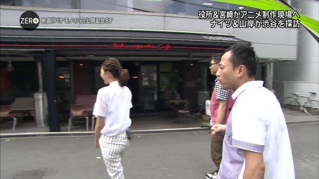 山岸舞彩 NewsZero 28