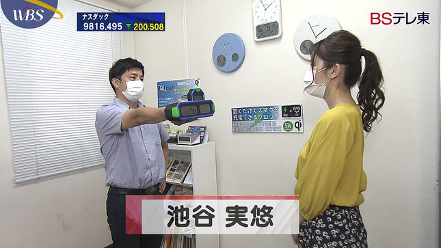池谷実悠 ワールドビジネスサテライト 6