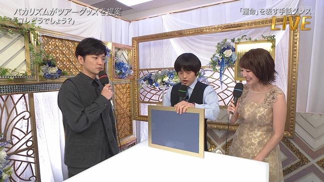 滝菜月 日テレ系音楽の祭典 ベストアーティスト2019 10