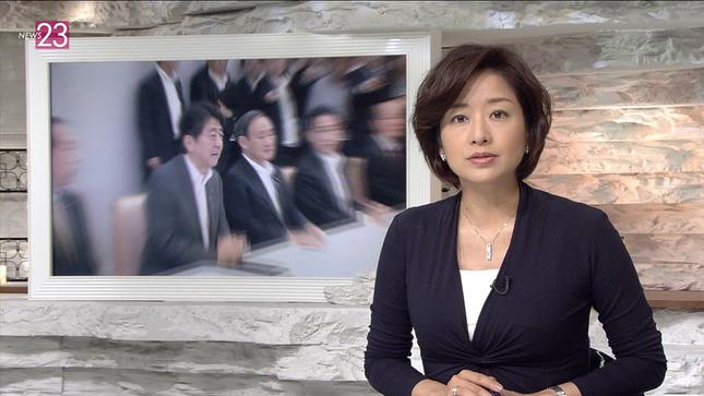 膳場貴子 News23 03