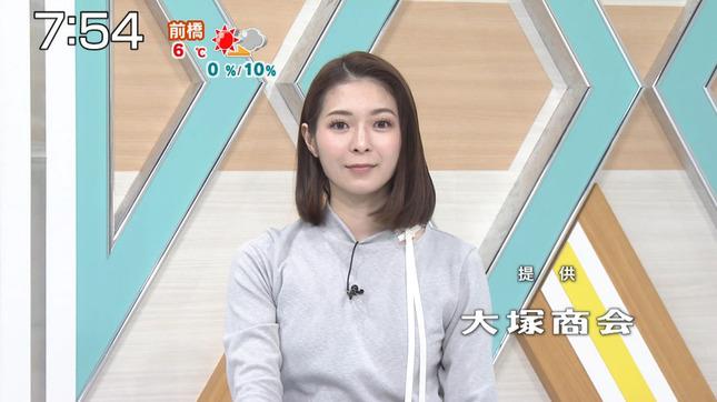 住田紗里 週刊ニュースリーダー ANNnews 3