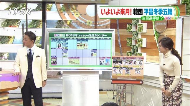 笹川友里 ひるおび! ドリーム東西ネタ合戦 4