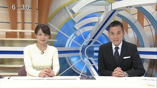 赤間優美子 ANNあさひテレビニュース 12