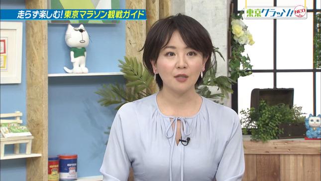 大橋未歩 妄想中毒 東京クラッソ!NEO 10