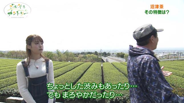澤井志帆 ごちそうカントリー 5