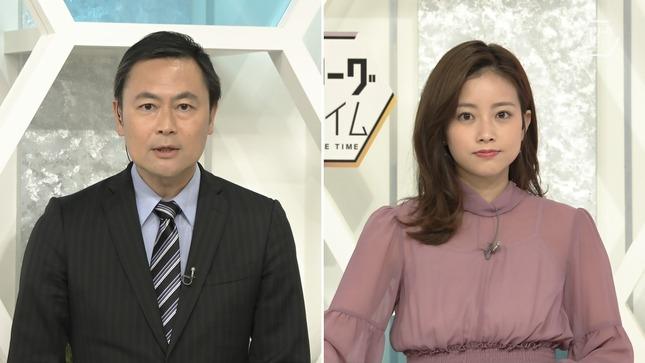 中川絵美里 Jリーグタイム 3