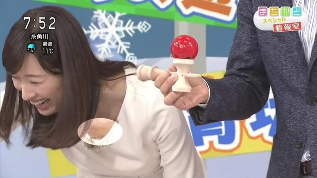 小郷知子 おはよう日本 14