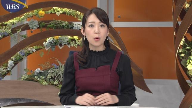 須黒清華 ワールドビジネスサテライト 1