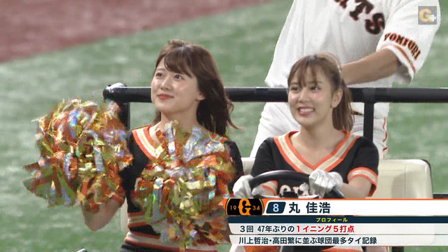 尾崎里紗 プロ野球「巨人×広島」 21