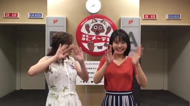 望木聡子 須田亜香里 SKE48 25thシングル発売 1