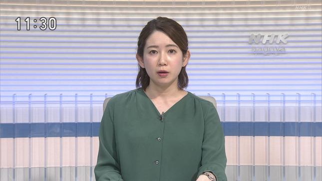 橋詰彩季 列島ニュース おはよう東海 Uta-Tube 6