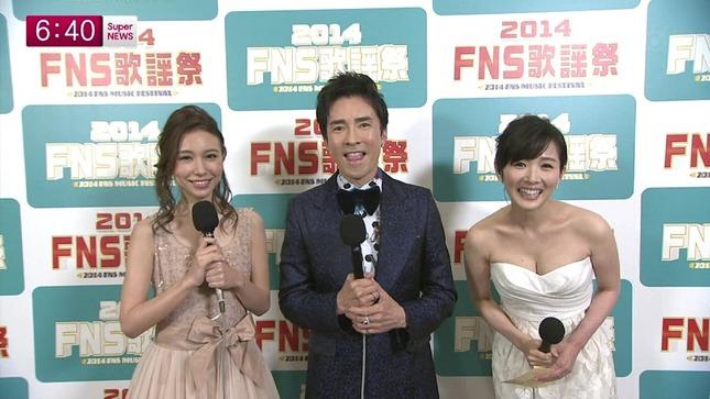 高島彩 加藤綾子 2014 FNS歌謡祭 16