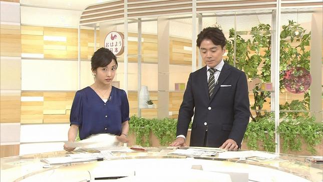 林田理沙 ブラタモリ おはよう日本 12