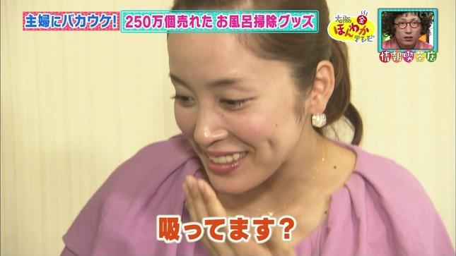 武田訓佳 大阪ほんわかテレビ 12