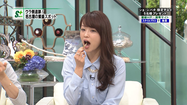 本田朋子 スタイルプラス あぁしあわ銭湯 05
