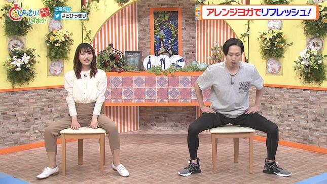 北川彩 とびっきり!しずおか土曜版 14